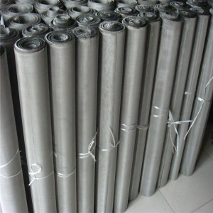Cheap Woven Stainless Steel Wire Mesh Price