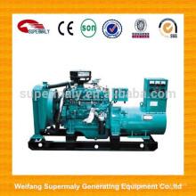 Venta caliente pequeño generador diesel con menos consumo de combustible