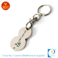 2015 Cheap Price Metal Printed Souvenir Trolley Coin for Promotion