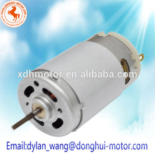 DC Motor RS-555 Motor for washer pump