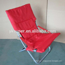 Hot Sales Good Quality Outdoor lazy folding sun chair