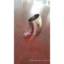 45-градусный колено из полированной нержавеющей стали