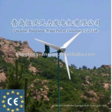 CE direct drive low speed low starting torque permanent magnet generator 2KW WIND TURBINE