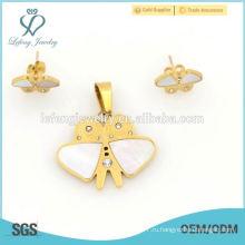 Оптовые оптовые наборы ювелирных изделий золота бабочки цены оптовой продажи оптовой продажи