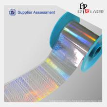 38 микрон полный цвет контрафакцией слезоточивый ленты для косметики