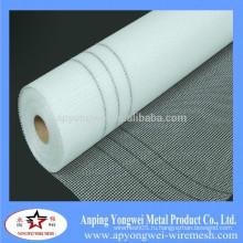Стекловолокнистая ткань высокой прочности с щелочным сопротивлением для стеновых материалов (заводская цена)