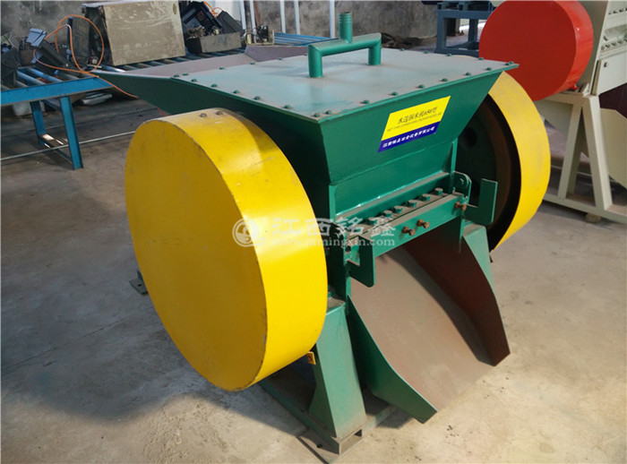 Copper Cable Shredder