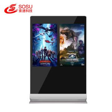 Floor Standing dual screen advertiisng player