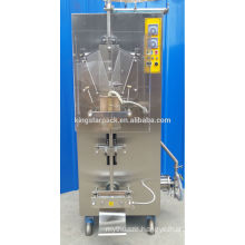 juice milk mineral price pouch packing machine HP1000L-III