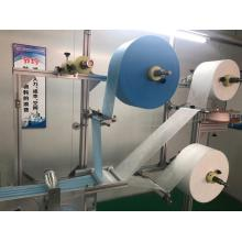 3-ply surgical face mask machine