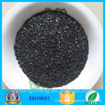 good price 90% carbon Anthracite Coal For water treatment chemicals
