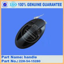 PC56-7 HANDLE 22H-54-15280