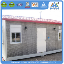 Cheap new style prefab modular guest house in india
