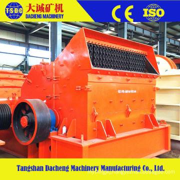 Certified Best Price Stone Hammer Mill Crusher