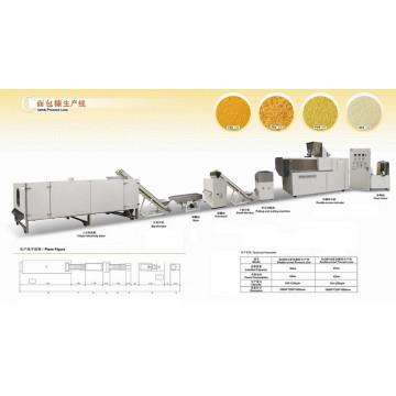 Машина для обработки хлебных крошек / Экструдерная линия