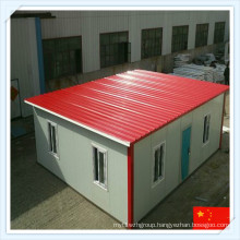 Economical Light Steel Prefabricated House