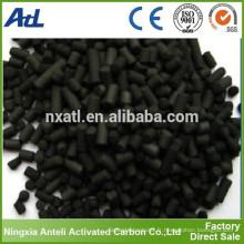 Le charbon actif colonnaire pour l'adsorption modulée en pression