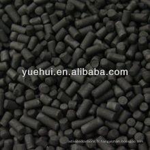meilleur charbon actif de granule d'adsorption-4mm pour le mouvement d'odeur