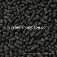 лучшей адсорбции-4мм гранулы активированного угля для перемещения запах