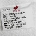 Canasin Dobby Border Handtücher Luxus 100 % Baumwolle