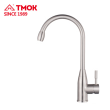 bathroom Sanitary Kitchen Faucet wall mounted faucet