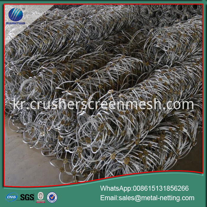 SUS Rope Netting
