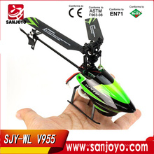 Mini 2.4G rc helicopter airsoft gun
