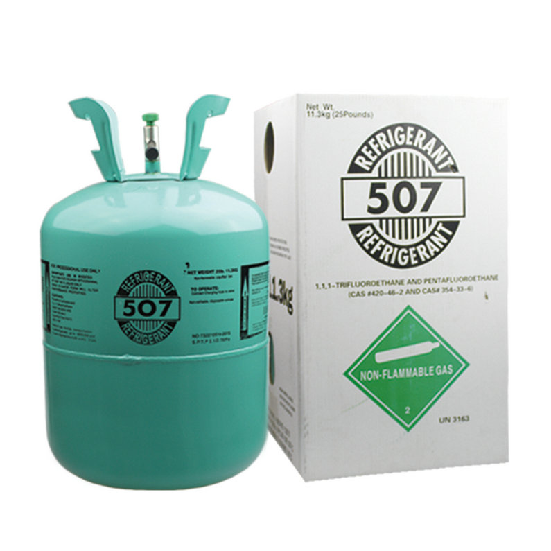 High Quality Refrigerant R507