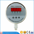 Two supply power mode digital pressure controller