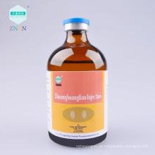 Injeção de Shuanghuanglian, Calor e desintoxicação, descompressão hidrofóbica
