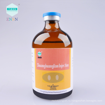 Shuanghuanglian инъекций,тепла и детоксикации, гидрофобные декомпрессии