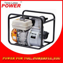 Low Pressure Compressor Water Pump