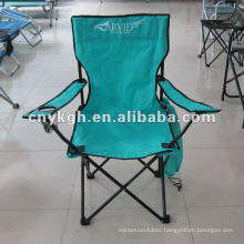 Portable relax chair with one cup holder VEC3002S