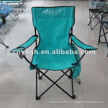 Портативный расслабиться стул с подстаканником VEC3002S