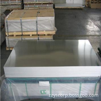 Hot Rolled Aluminum Sheet