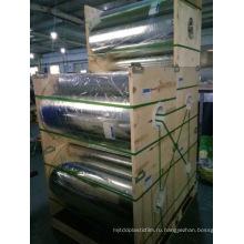 Полиэфирная металлизированная пленка 12мкм для упаковки и печати