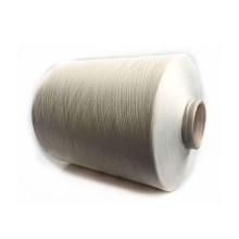 High quality 105D/36F*25L SIY DTY sea island sueded yarn for imitate suede fabric fake fur