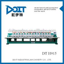 Série de machine à broder série DT H915 haute vitesse