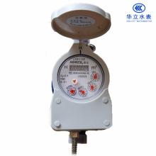 Compteur d'eau post-payé AMR (LXSY-15E ~ 25E)