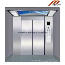 Кровать 1600 кг Лифт с противоположного входа