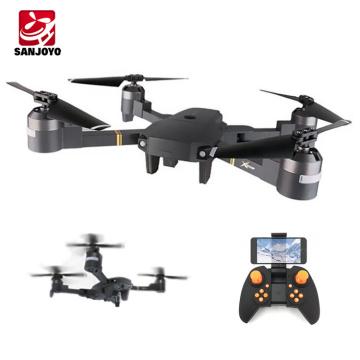 SJY-XT-1 professionnel caméra pliable drone mouche plus combo flux optique positionnement hauteur set drone VS Eachine E58
