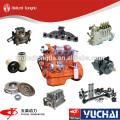 Good price yuchai engine parts for Yutong bus