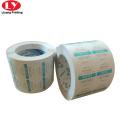 Paper Roll Sticker Printing
