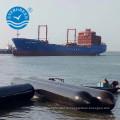 Анти-разрывной судно начало подниматься морская подушка