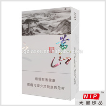 Holographic cardboard box packaging for tobacco box