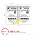 Half sheet adhesive shipping labels a4 paper sticker