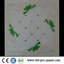 600X600mm dekorative PVC-Deckenplatte für Algerien (BSL-59506)