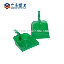 Buen precio de alta calidad del moldeo por inyección de la cacerola del polvo del molde del recogedor de polvo del molde de la inyección