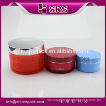 SRS free sample 100ml 200ml 500ml cosmetic plastic body scrub jars