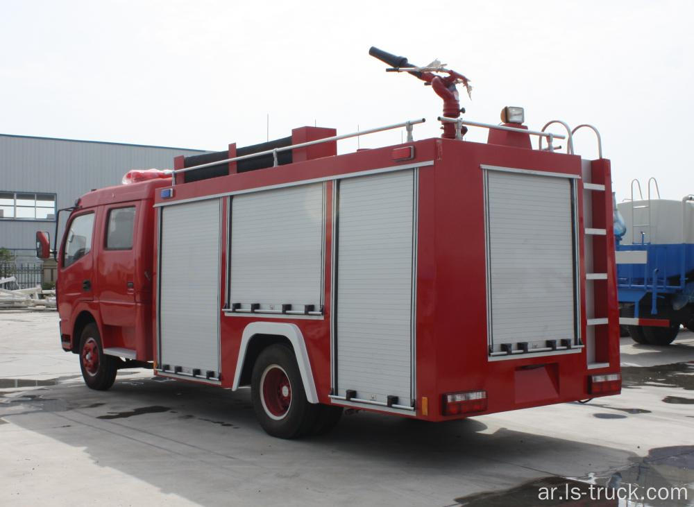 Dongfeng 5 CBM fire fighting truck